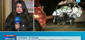 Спешна проверка на фирмата-превозвач след инцидента край Микре