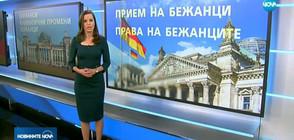 Политическото бъдеще на Германия – все по-несигурно
