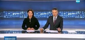 Новините на NOVA (17.11.2017 - централна)