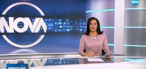 Спортни новини (17.11.2017 - централна)