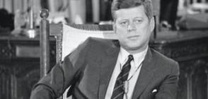 САЩ разсекретиха още 10 000 документа за убийството на Кенеди
