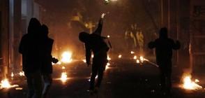 Гръцки младежи нападнаха полицията със запалителни бомби (ВИДЕО+СНИМКИ)