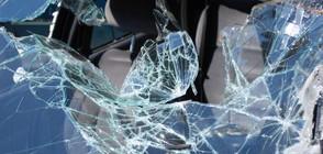 Един загинал и седем ранени при катастрофа в Ловешко