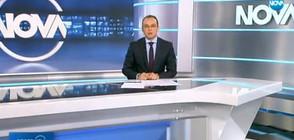 Спортни новини (18.11.2017 - обедна)