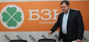 БЗНС напуска Реформаторския блок