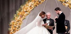 Бляскавата сватба на Серина и Алексис (СНИМКИ)