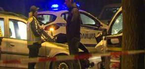 """Катастрофа на """"Симеоновско шосе"""" в столицата взе жертва (ВИДЕО)"""