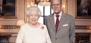 Нова снимка на кралица Елизабет II и принц Филип в чест на юбилея им (СНИМКА)