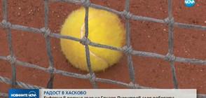 Еуфория в Хасково след победата на Григор Димитров (ВИДЕО)