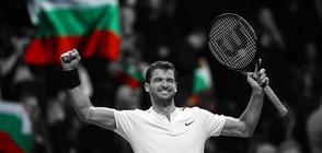 ФЕНОМЕНАЛНО: Гришо е на финал в Лондон в най-важния турнир в живота си! (ВИДЕО+СНИМКИ)