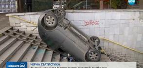 Пияна жена обърна колата си по таван в подлез в Пловдив (СНИМКИ)