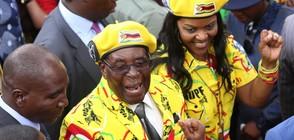Oтстраниха президента на Зимбабве от лидерския пост на управляващата партия