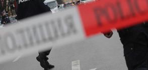 ЖЕСТОКО УБИЙСТВО: Мъж е прострелян и обезглавен в София