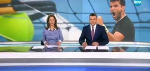 Новините на NOVA (19.11.2017 - централна)