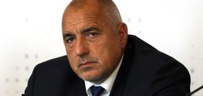 В УНСС: Премиерът Бойко Борисов ще изнесе публична лекция