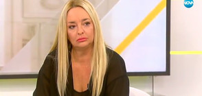 САМО ПО NOVA майката на Йоан Матев: Синът ми е невинен! (ВИДЕО)