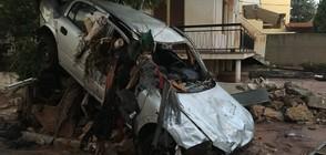 Жертвите на потопа в Гърция станаха 20
