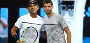 Из мрежата: Гришо и Волгин кога ще играят на финал? (ГАЛЕРИЯ)