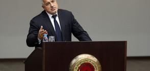 Членството на България в Шенген - все по-далечно