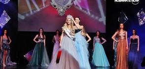 """""""Мис България"""" стана конкурс за вътрешна красота"""" и още в социалните мрежи"""