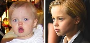 ПРЕДИ И СЕГА: Как се променят децата на звездите?