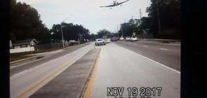 Самолет кацна аварийно на магистрала (ВИДЕО)