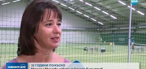 Мануела Малеева: Стилът на Григор Димитров е неповторим (ВИДЕО)