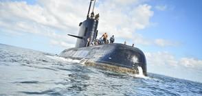 Аржентинската подводница е претърпяла авария, преди да загуби връзка с базата