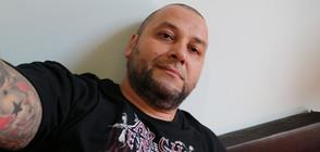 """Шокиращи събития за Боби от """"София – Ден и Нощ"""""""