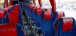 Предлагат коланите в автобусите да станат задължителни