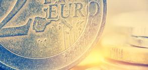 Европейският банков орган се мести в Париж след Brexit