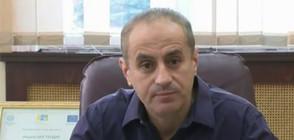 Сметките на община Кюстендил може да бъдат запорирани