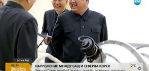 Северна Корея отново в списъка с държави, подкрепящи тероризма