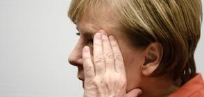 Германските социалдемократи готови за коалиция?