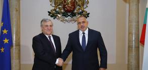 Борисов пред Таяни: Искаме да помогнем и да придвижим ЕС напред (ВИДЕО+СНИМКА)