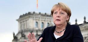 """Идва ли краят на ерата """"Меркел""""?"""