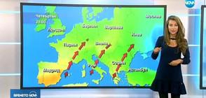 Прогноза за времето (21.11.2017 - обедна)
