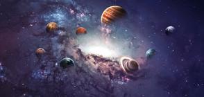 Астероидът Умуамуа идва от друга слънчева система