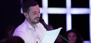 Димитър Калбуров представя новата си книга