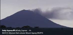 Вулкан на остров Бали бълва пепел и пара (ВИДЕО)