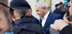 Замразиха авоарите на лидера на управляващата партия в Румъния