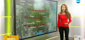 Прогноза за времето (22.11.2017 - сутрешна)