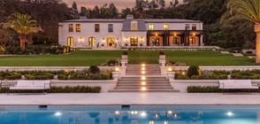 Как изглежда къща, която се продава за 45 млн. долара? (ГАЛЕРИЯ)