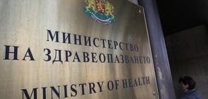 Здравният министър иска увеличение на бюджета с 27 млн. лв.
