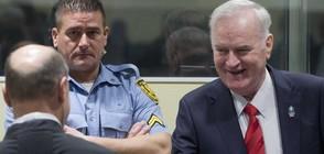Младич ще обжалва доживотната си присъда (ВИДЕО+СНИМКИ)