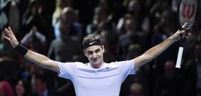"""""""Федерер"""" – най-успешната спортна марка в света"""
