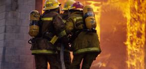 32 000 пожара са избухнали у нас от началото на годината