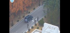 ДРАМАТИЧНИ КАДРИ: Войник бяга от Северна Корея под дъжд от куршуми (ВИДЕО)