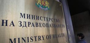 Министър Ананиев предлага допълнителни 27 млн. лв. за здраве
