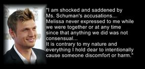 Ник от Backstreet Boys отрече обвиненията в изнасилване (ВИДЕО+СНИМКИ)